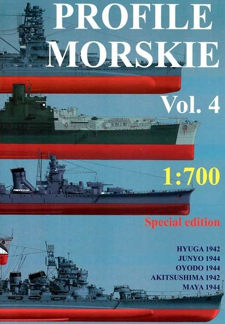 Profile morskie Vol. 4 Special edition - Image 1