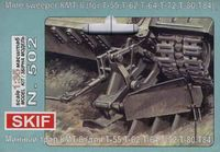 KMT-6 Mine Sweeper for T-55, T-62, T-64, T-72, T-80 and T84 - Image 1