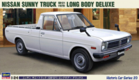 1979 Nissan Sunny Truck (GB121) Long Body Deluxe