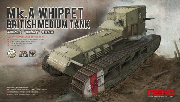 British medium tank Mk.A Whipet - Image 1