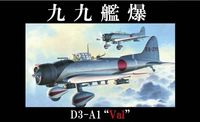 JB-02 Aichi D3A1 (VAL) Navy Type 99 Carrier Bomber Model 11 - Image 1