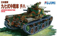 Japanese Medium Tank Chi-Ha