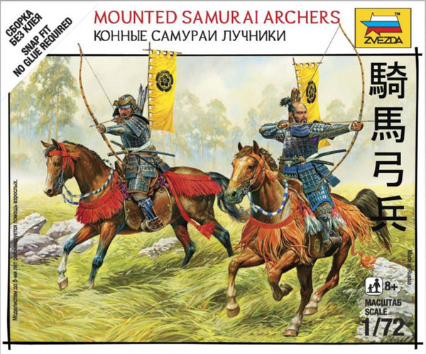 Mounted Samurai Archers ZVE 6416