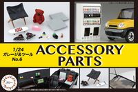 Garage & Tool Accessory Parts - Image 1