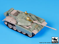 T-55 Enigma cosion setnver for Trumpeter