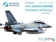 F-16D (block 30/40/50)  3D-Printed & coloured Interior on decal paper (reissued QD48045-Pro)