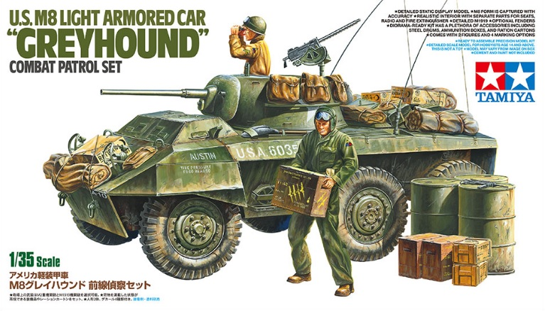 "US M8 Light Armored Car ""Greyhound"" - Image 1"