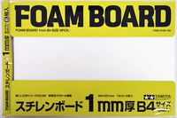 Foam Board 1mm B4, 6pcs - Image 1