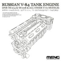 Russian V-84 engine (FOR TS-014 & TS-028 AND ALL OTHER T-72 MODELS) - Image 1