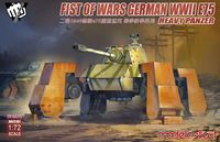Fist of War German WWII E75 heavy panzer - Image 1