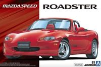 Mazda Speed NB8C Roadster A Spec 1999 - Image 1