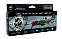 "71197 Air War Color Series - Soviet Air Force VVS 1941 - 1943 ""Great Patriotic War"" Set"