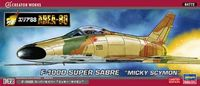"Area 88 F-100D Super Sabre ""Mickey Simon"""