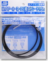 Mr.Air Hose/Ps. Straight 1.5m - Image 1