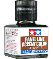 Panel Line Accent Color - Brown