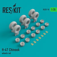 H-47 Chinook wheels set