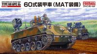 JGSDF Type 60 Armoured Personnel Carrier w/ MAT - Image 1
