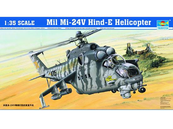 Trumpeter 1//35 05103 Mil Mi-24V Hind-E Helicopter