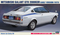 21130  Mitsubishi Galant GTO 2000GSR Early Version (1973)