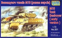 American tank destroyer M10 Wolverine (early version)