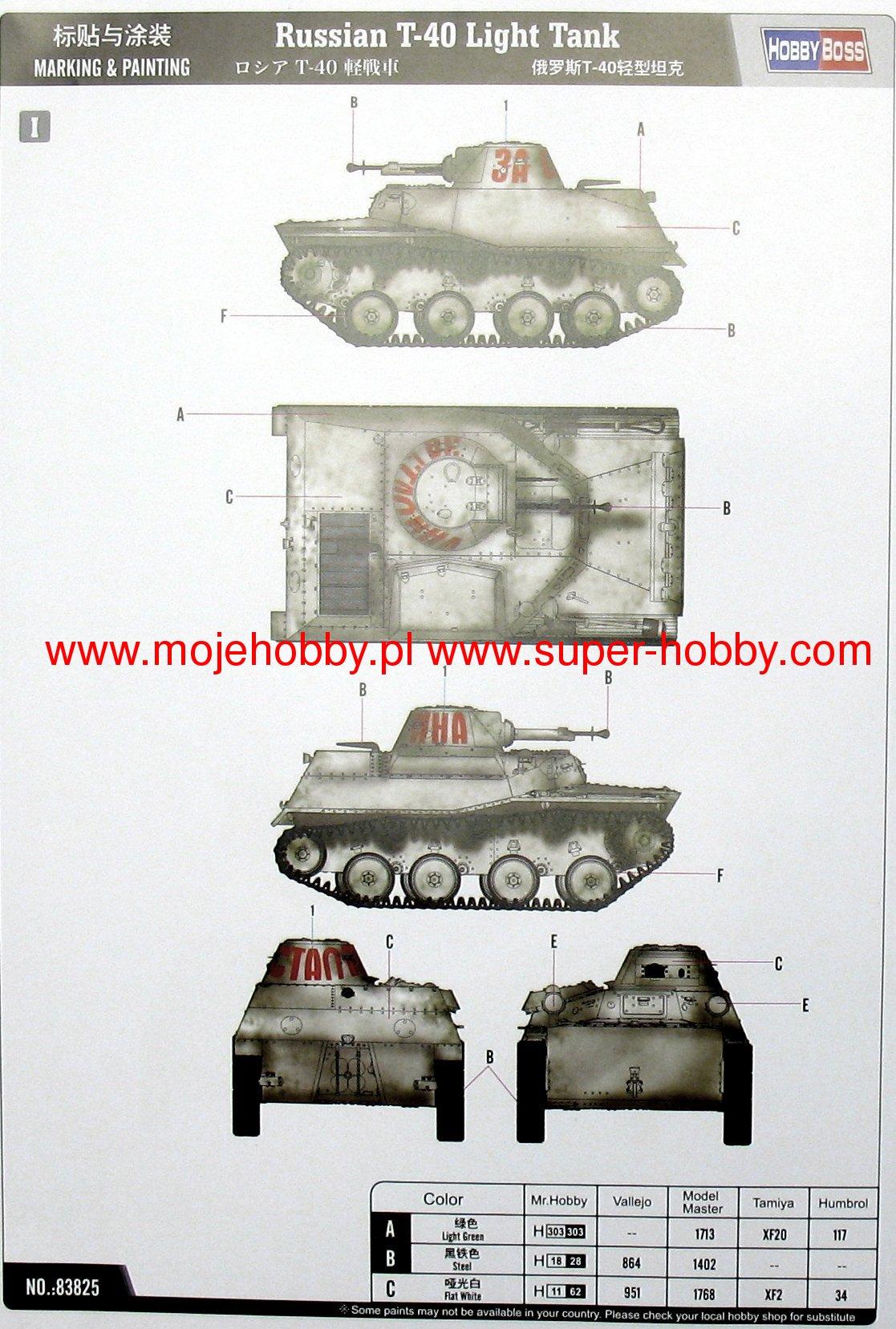 HobbyBoss 83825 1//35 Russian T-40 Light Tank