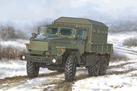 Russian URAL-4320 CHZ - Image 1