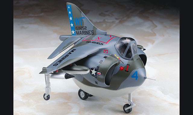 Egg Plane AV-8 Harrier - Image 1