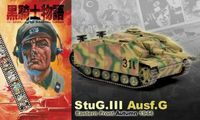 German StuG.III Ausf.G, Eastern Front, Autumn 1944 (Black Knight Series)