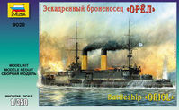 Oriol Russian Imperial Fleet Battleship