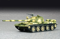 Russian T-62 Main Battle Tank 1972 - Image 1