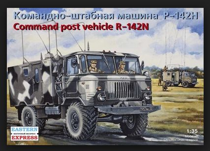 Command post vehicle R-142N - Image 1