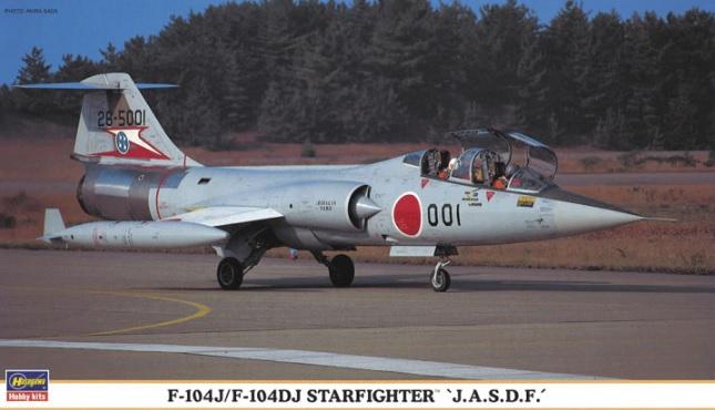 Mark I Models 1//144 LOCKHEED F-104J //DJ UF-104J STARFIGHTER 2 Kits in 1 Box!