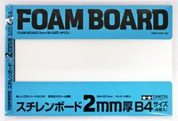 Foam Board 2mm B4, 4pcs - Image 1