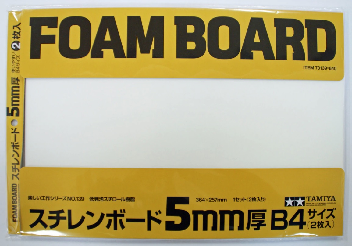 Foam Board 5mm, 2pcs - Image 1
