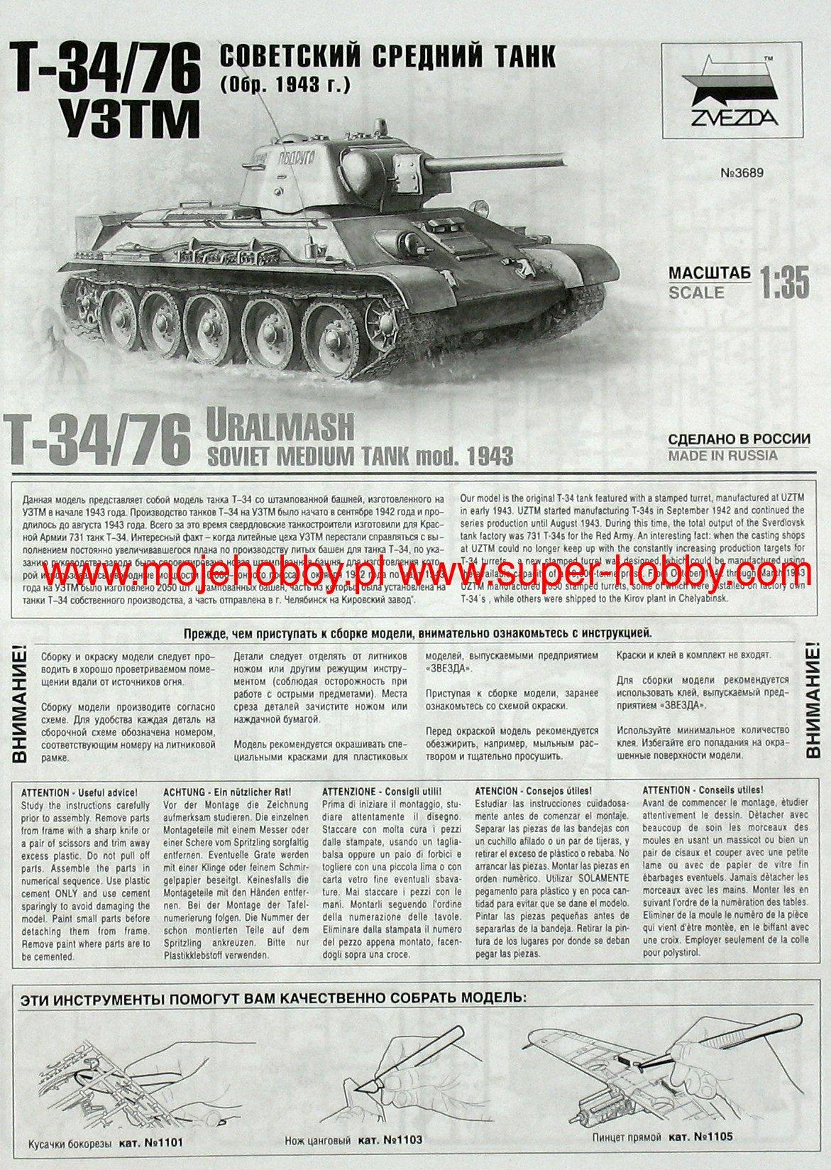 Neu Zvezda 3689-1//35 T-34//76 mod 1943 Uralmash