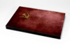 Self adhesive grunge base USSR