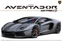 LAMBORGHINI AVENTADOR LP700-4 with engine