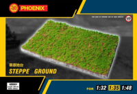 Steppe Ground (With Grass)Suitable (30cm x 20cm)