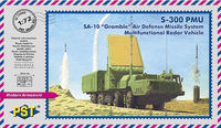"S-300 PMU SA-10 ""Gramble"" Air Defense Missile Radar  System"