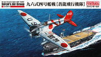 "IJN A5M4 Cloud Type 96 Carrier Fighter Model 4 ""Soryus Air Group"""