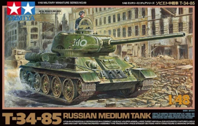 Russian Medium Tank T-34-85 - Image 1