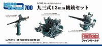 Type 93 13mm MG Set