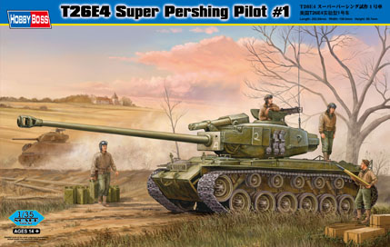 American heavy tank T-26E4 Super Pershing - Image 1