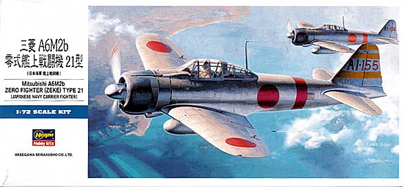 A6M2 Zero Fighter Type 21 - Image 1