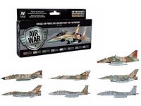 71203 Air War Color Series - Israeli Air Force (IAF) Colors Post 1967 to Present set