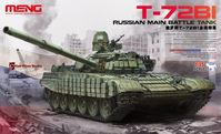 Russian Main Battle Tank T-72B1